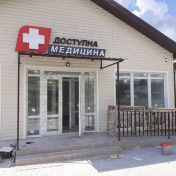 У селі Липівка на Рогатинщині завершується будівництво амбулаторії загальної практики сімейної медицини