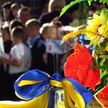 Перший день у школі буде без традиційного свята першого дзвоника. Що ще зміниться