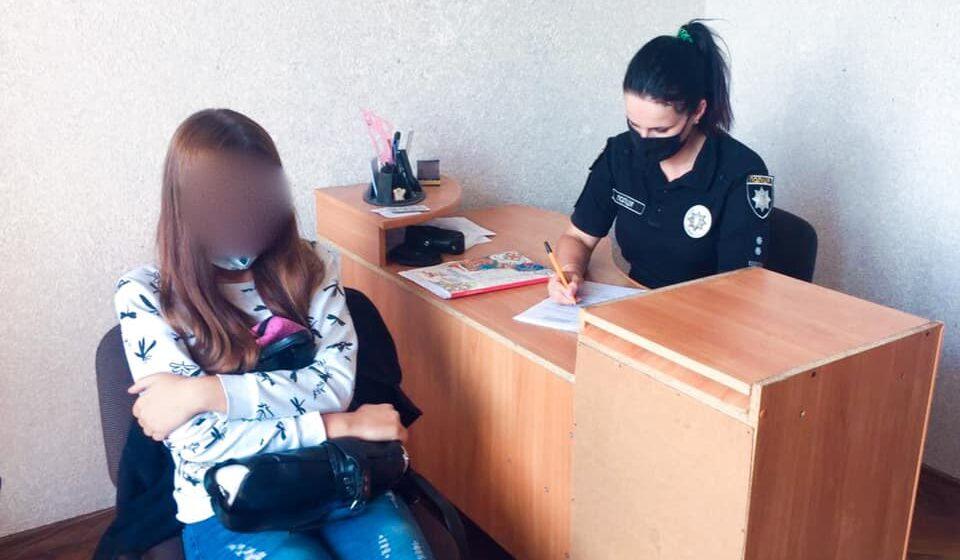 Зниклу безвісти на Рогатинщині 16-річну дівчину розшукали