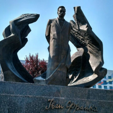 «Франкові дні» у Франківську: виставки, вікторини, концерт
