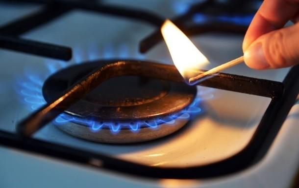 Ціна на газ у серпні зросте на 9 відсотків