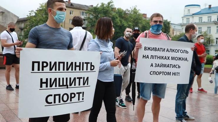 Прикарпатські спортсмени знову виходять на страйк