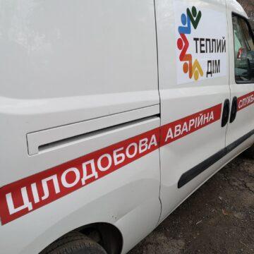 Комунальні управляючі компанії житлового фонду Івано-Франківська продовжують готуватися до роботи в осінньо-зимовий період
