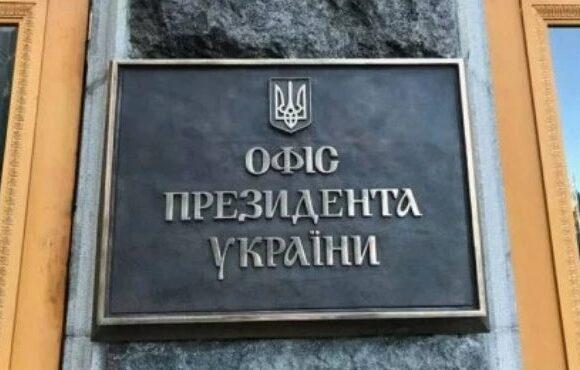 Президент України відреагував на петицію про його відставку