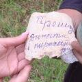 Послання у пляшці: на Тисмениччині будівельники виявили знахідку майже столітньої давності (ВІДЕО)