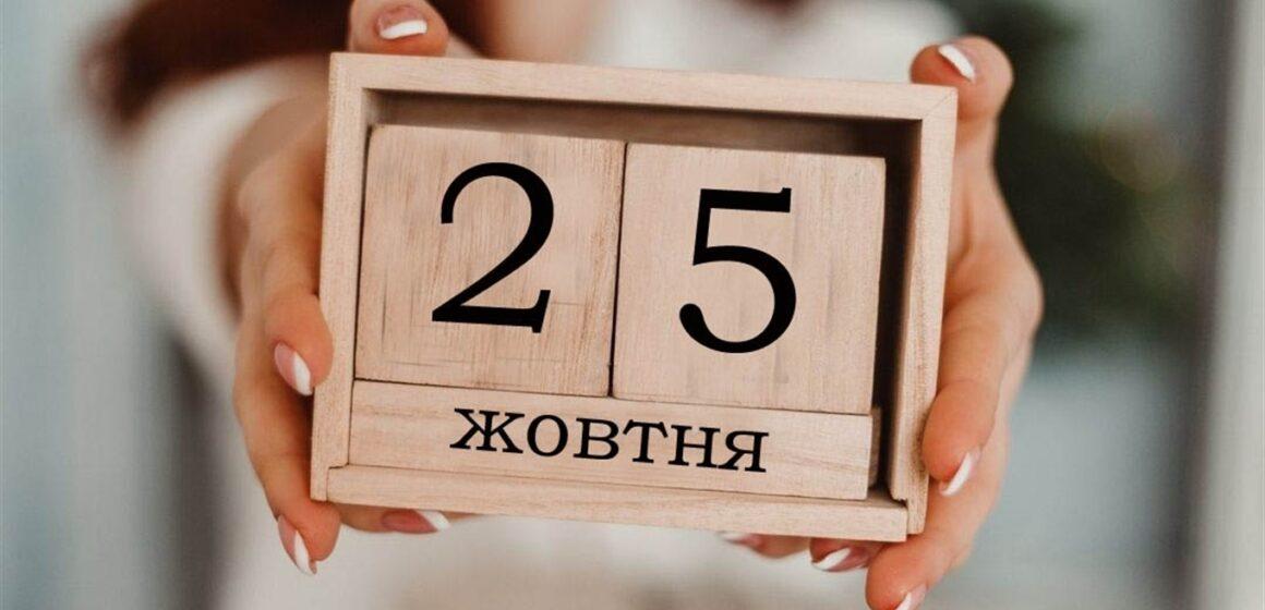 Явка виборців на Прикарпатті – 41,18