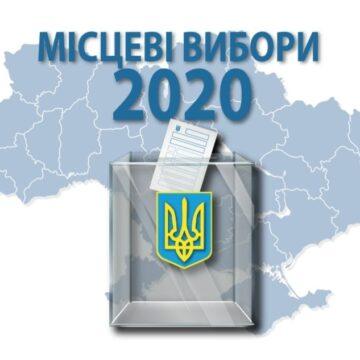 ЦНАП в Івано-Франківську працюватиме у день виборів