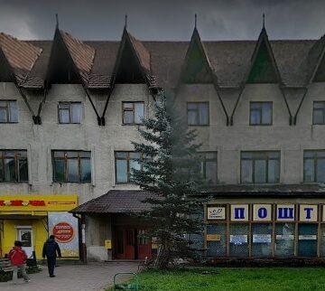 """Турбазу """"Смерічка"""" у Ворохті вчетверте виставили на торги (ФОТО)"""