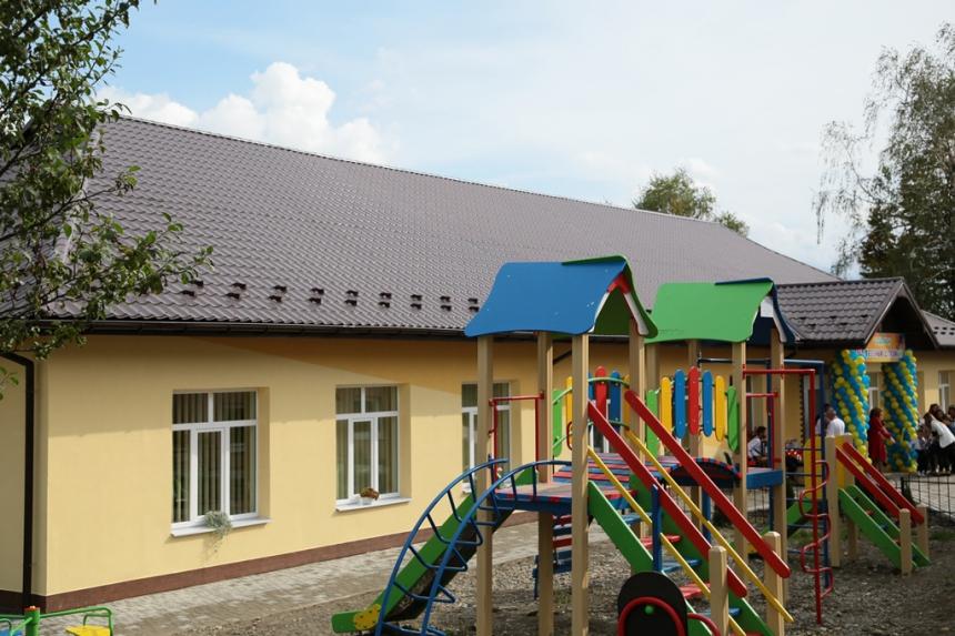 На Коломийщині відкрили сучасний дитсадок за 6 мільйонів гривень ФОТО