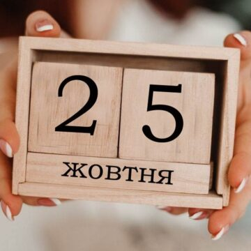«Грубе порушення»: ЦВК припинила повноваження Івано-Франківської обласної ТВК