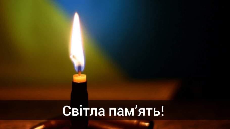Печеніжинська ОТГ прощається з визволителем української землі