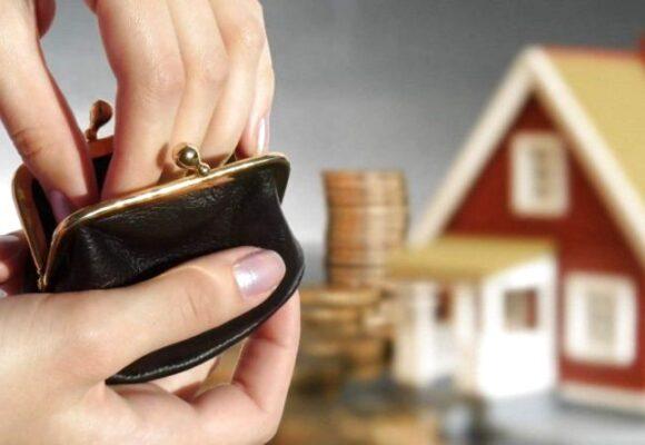 Податок за нерухомість тепер будуть рахувати по-новому