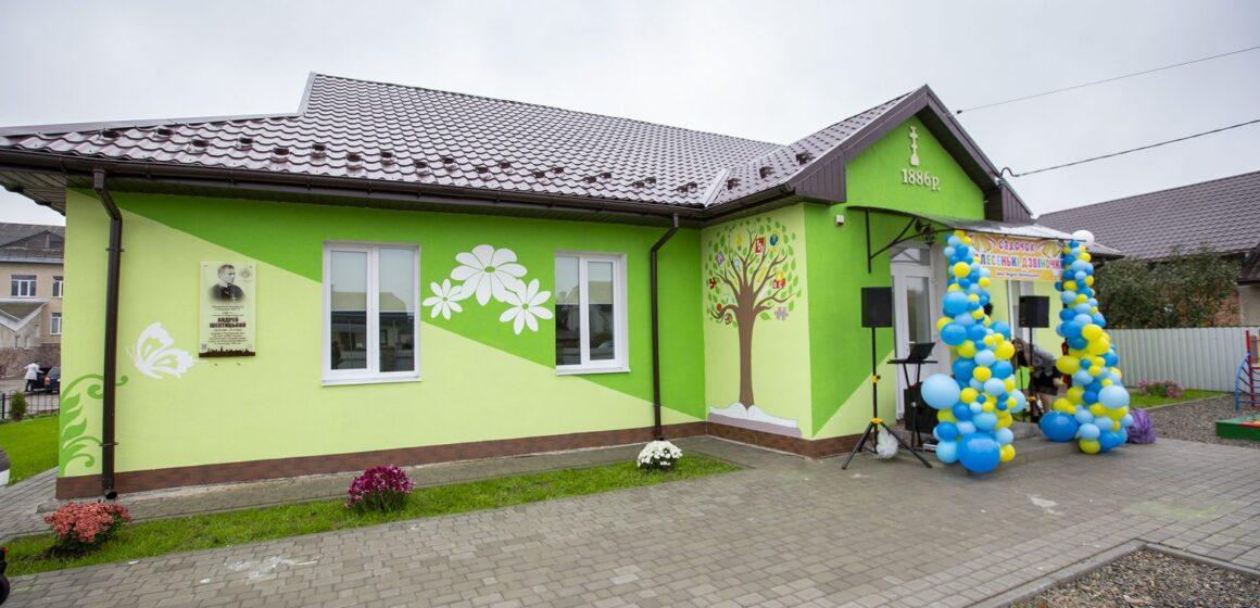 У Братківцях відкрили новий дитячий садок