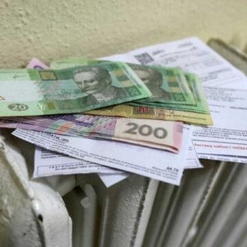 Українців зобов'яжуть цілий рік платити абонплату за опалення і воду