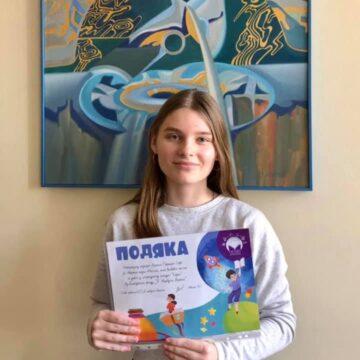 Юна калушанка стала кращим казкарем України