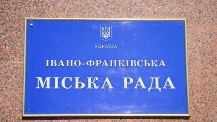 Перемога проукраїнських сил