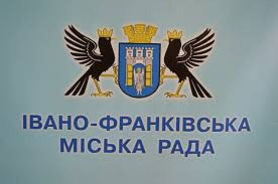 В Івано-Франківську стали відомі офіційні результати виборів до міської ради