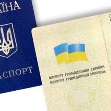 В Україні дозволили міняти по батькові