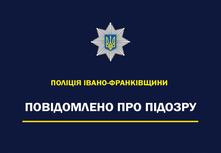 Сільський голова підробляв рішення і завдав громаді збитків майже на 300 тисяч гривень
