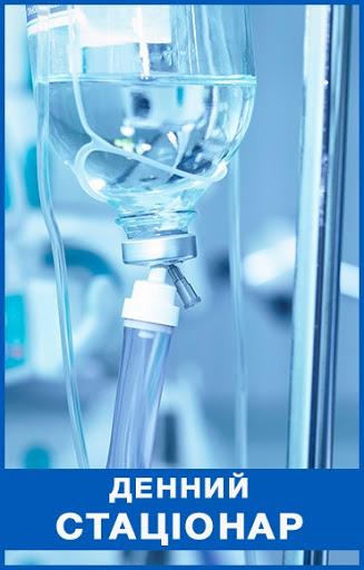 В Івано-Франківську до стаціонарів госпіталізовують кожного третього пацієнта з коронавірусом