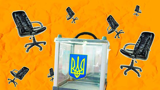 Що обіцяли виборцям партії, які пройшли  до Івано-Франківської міської ради?