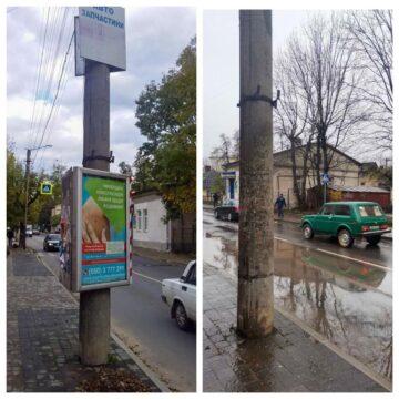 В Івано-Франківську демонтують рекламу на електроопорах