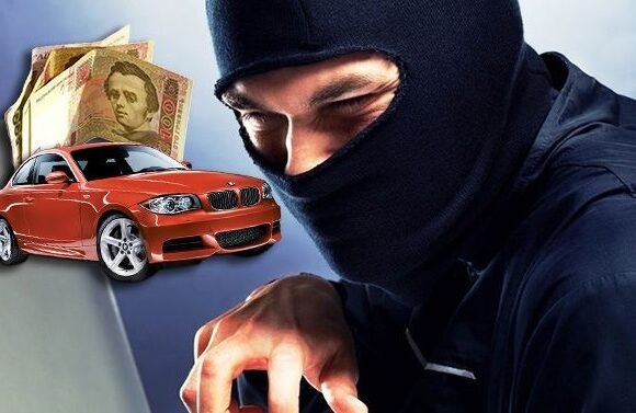Ошукали на 50 тисяч: на Калущині чоловік купував авто через інтернет, а втратив велику суму грошей