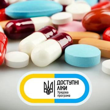 """МОЗ розширило список """"доступних ліків"""""""
