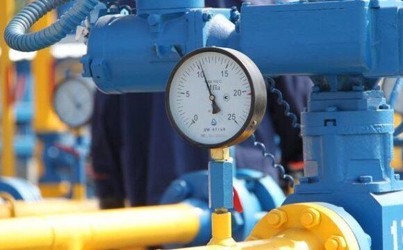 ТОВ «Івано-Франківськгаз Збут» постачатиме своїм клієнтам газ за спеціальною ціною