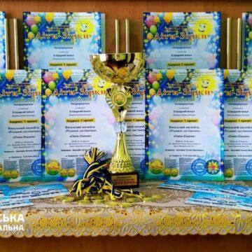 Ансамбль із Брошнів-Осадівської громади виборов перше місце на Міжнародному фестивалі-конкурсі у Бердянську