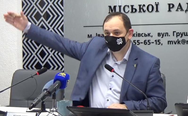 """""""Треба служити людям, а не олігархам!"""" – Руслан Марцінків"""