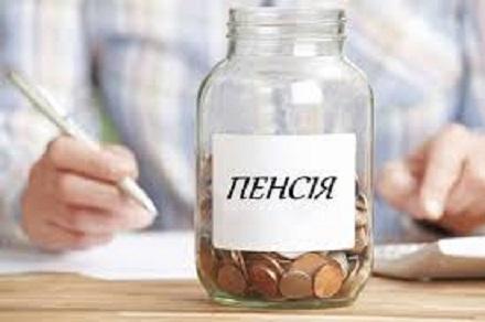 """З 2023 року із зарплат українців почнуть знімати відрахування на """"другу пенсію"""""""