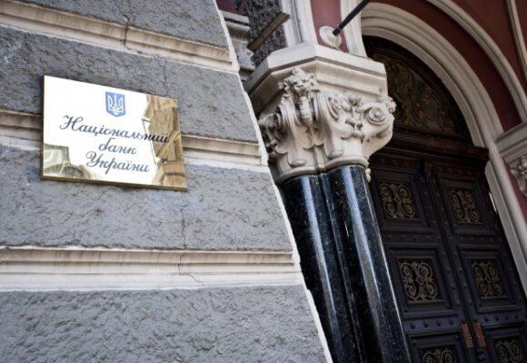 НБУ випустив сувенірну срібну банкноту номіналом 200 гривень