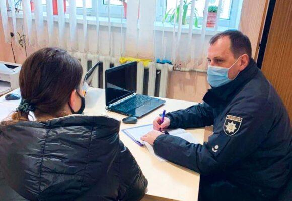Ювенальні поліцейські пильнують за поведінкою підлітків, які перебувають на профілактичному обліку