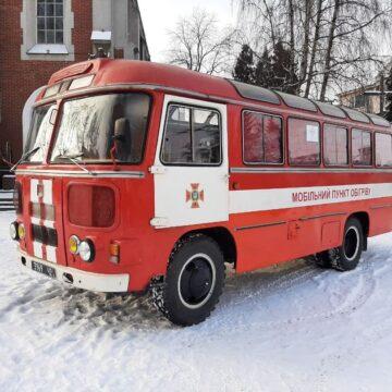 63 стаціонарні пункти обігріву встановлені в Івано-Франківській області