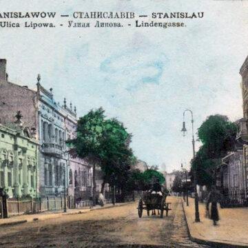 Хроніки охайності, або Коли Станиславів був найчистішим?