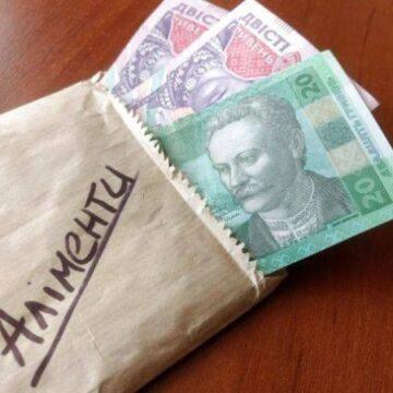 Мешканець Тлумаччини сплатив майже 90 тисяч гривень аліментів