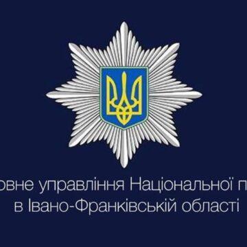 Правоохоронці Івано-Франківщини встановлюють обставини аварії за участю поліцейського