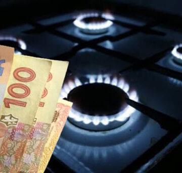 Мешканці Прикарпаття заборгували за спожитий газ понад 821 мільйон гривень