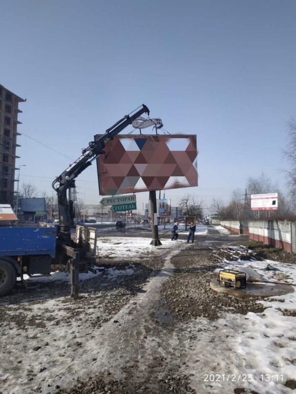 В Івано-Франківську демонтують бігборди (ФОТО)