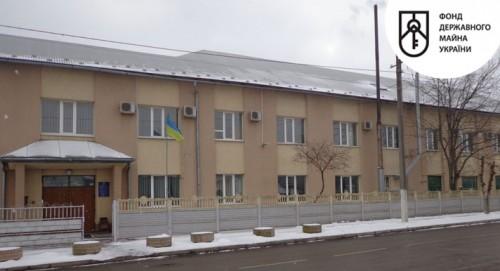 В Івано-Франківську відбудеться прозора приватизація експертно-технічного центру Держпраці