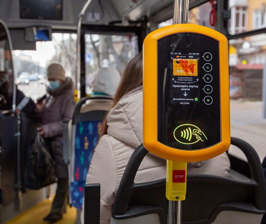 Руслан Марцінків: «Галка» вже показала свої переваги: заощаджує кошти і час пасажирів,  а перевізнику оптимізує економічну роботу»