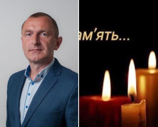 У Івано-Франківську помер вчитель ліцею