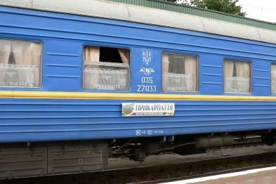 Укрзалізниця оприлюднила карту, де можна буде сісти чи зійти з потяга біля Прикарпаття