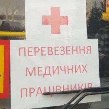 Медпрацівників Косівської ЦРЛ підвозитимуть на роботу шкільними автобусами