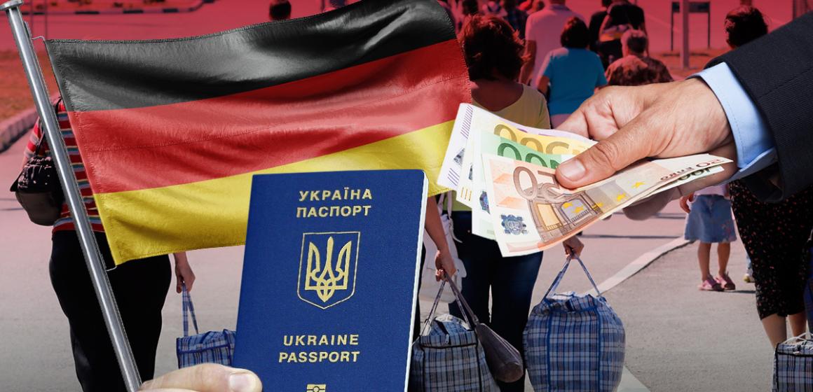 Німеччина хоче переманити українських заробітчан: кого і куди кличуть?