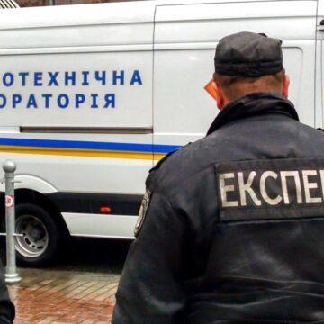 В Україні посилили покарання для псевдомінерів