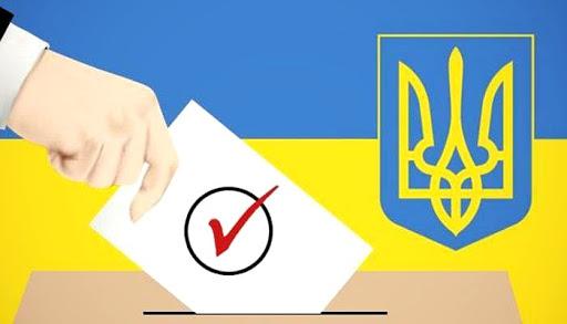 Вибір зроблено: Як голосували прикарпатці на довиборах на 87 окрузі? (оновлено)