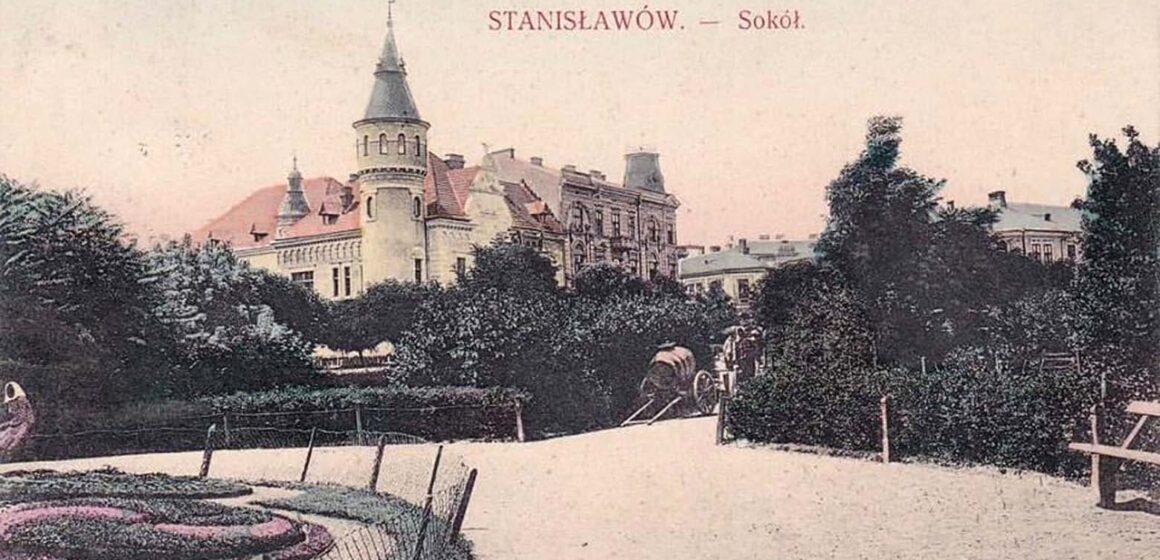 Станиславівські колодязі