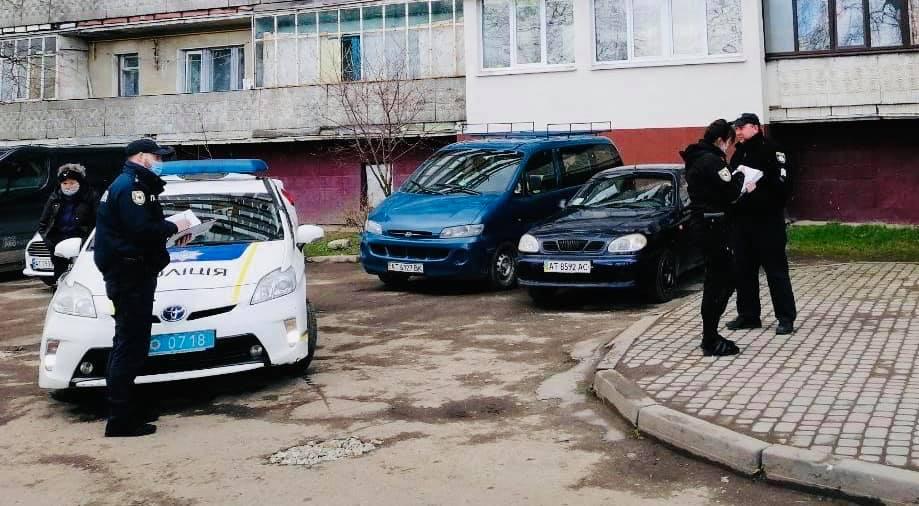 Поліція Прикарпаття розшукує зловмисника, який порізав 37-річного франківця (ФОТО)